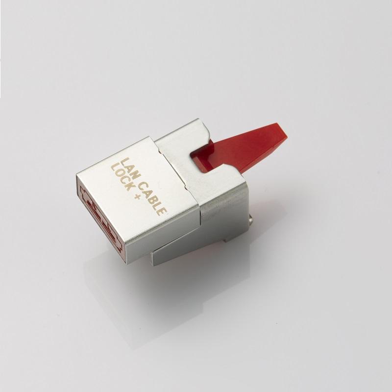 Smart Keeper LAN Cable Lock Plus